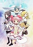 魔法少女まどか☆マギカ 5(完全生産限定版) [Blu-ray]