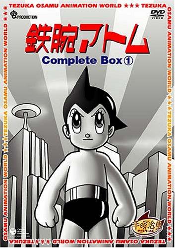 鉄腕アトム Complete BOX 1 [DVD]