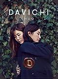 DAVICHI - Hug (Mini Album) CD + Photo Booklet
