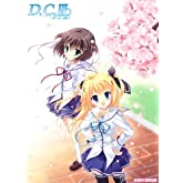D.C.III~ダ・カーポIII~ 初回限定版 【amazon.co.jp限定予約特典付き】