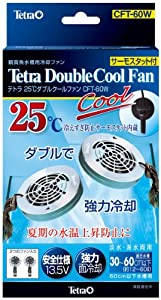 テトラ (Tetra) 25℃ダブルクールファン CFT-60W