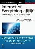 Internet of Everythingの衝撃 Ciscoシリーズ (Ciscoシリーズ(NextPublishing))