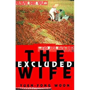 &quot;The Excluded Wife&quot; by Yueh-Fong Woon on Amazon.