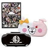 ダンガンロンパ1・2 アクセサリーセット for PlayStation Vita