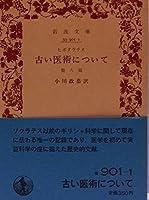 B000JAI73I
