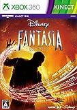 ディズニー ファンタジア:音楽の魔法 初回特典:楽曲DLCコード「Let It Go(デミ・ロヴァート)」「Counting Stars(ワンリパブリック)」「Lay Me Down(アヴィーチー)」 同梱