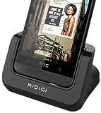 KiDiGi USB-Dockingstation für HTC One/Geräte mit Schutzhülle schwarz