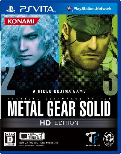 メタルギア ソリッド HD エディション(早期購入特典:「メタルギアソリッド HD エディション」オリジナル PlayStation Vita用デザイン保護フィルム付き)