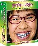 アグリー・ベティ シーズン1 コンパクト BOX [DVD]