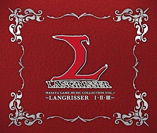 メサイヤゲームミュージックコレクション VOL.1 ~ラングリッサーI・II・III~