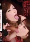 シャブり狂い熟女のヌキまくり連続フェラチオ [DVD]