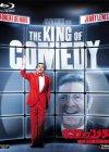 キング・オブ・コメディ 製作30周年記念版 [Blu-ray]