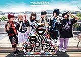 6'n'Roll History ~ゆるめるモ!第1章総集編~ at 新木場STUDIO COAST [DVD]