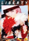 LIBERTY(初回生産限定盤)(DVD付)