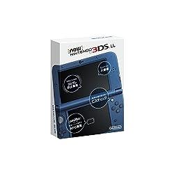 New ニンテンドー3DS LL メタリックブルー
