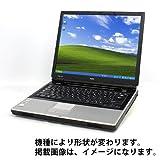 【中古】NEC A4ノートパソコン Windows XP Professional 動作正常品 【機種問わず】