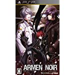 ARMEN NOIR portable(アーメン・ノワールポータブル) (通常版)