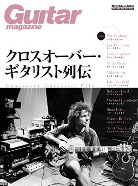 クロスオーバー・ギタリスト列伝 Crossover Guitarists File (ギター・マガジン)
