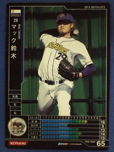 BBH1 黒カード マック鈴木(オリックス)