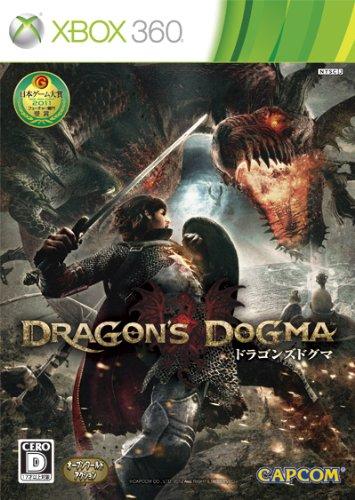 ドラゴンズドグマ(数量限定特典『バイオハザード6』体験版用DLコード同梱)