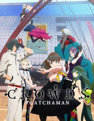 GATCHAMAN CROWDS   Blu-ray BOX