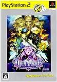 オーディンスフィア PlayStation2 the Best