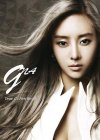 G.NA 1st Mini Album - Draw G's First Breath (With Rain)(・・・