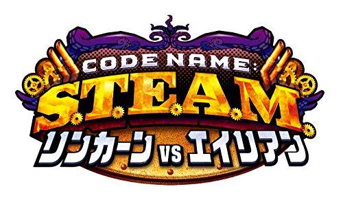 Code Name: S.T.E.A.M. リンカーンVSエイリアン