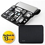 サンワダイレクト MacBook Airケース 13インチ 「GRID-IT 」付属 Cocoon Wrap 13 ブラック CPG38BK
