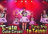 ℃-ute Cutie Circuit~First Trip to Taipei~ [DVD]