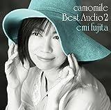 camomile Best