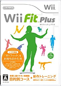 Wiiフィット プラス(ソフト単品)
