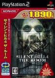 サイレントヒル4 -THE ROOM- コナミ殿堂セレクション