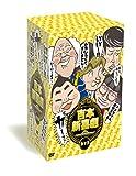 吉本新喜劇DVD いい