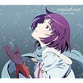 snowdrop(期間生産限定盤)