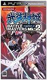 武装神姫BATTLE MASTERS Mk.2 特典 島田フミカネ氏描き下ろしイラスト付きDLカード同梱