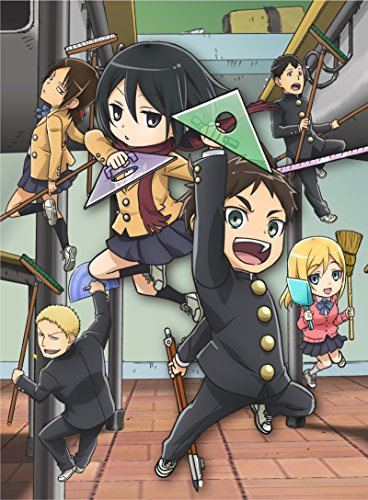 進撃!巨人中学校 1 [DVD]