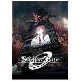 STEINS;GATE 0 【初回封入特典】PS4版「STEINS;GATE HD」DLCコード同梱 & 【Amazon.co.jp限定特典付】(アイテム未定)