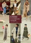 EMIRI Coordinate Sample Autumn-Winter/183styles (美人開花・・・