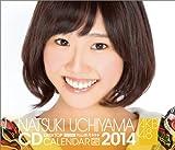 (卓上)AKB48 内山奈月 カレンダー 2014年