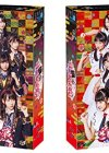 HKT48 vs NGT48 さしきた合戦 Blu-ray BOX 4枚組(本編DISC2枚・・・