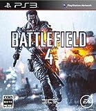 61 XFqLafyL. SL160  BATTLEFIELD 4:バトルログ2.0とビークルカスタマイズ画像がリーク、PC版の必要スペックも Battlefield 4