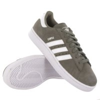 Adidas Campus II Grey Trainers