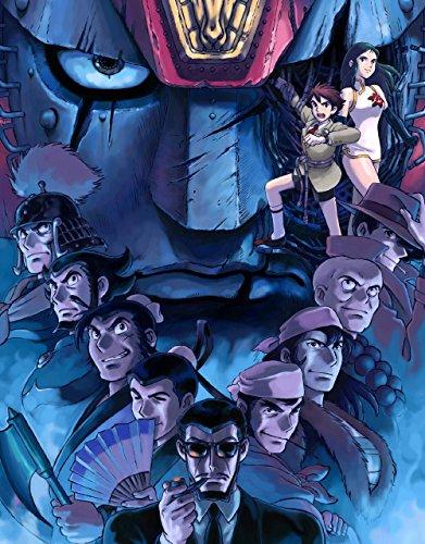 「ジャイアントロボ THE ANIMATION ~地球が静止する日~」Blu-ray BOX スタンダードエディション