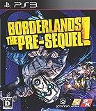 ボーダーランズ プリシークエル (初回生産限定 ゲーム内コンテンツが手に入るプロダクトコード ショック ドロップ スローター ピット DLC 同梱)