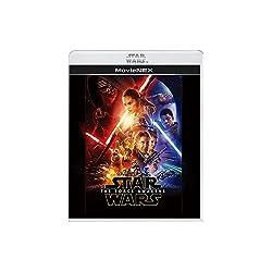 スター・ウォーズ/フォースの覚醒 MovieNEX [ブルーレイ+DVD+デジタルコピー(クラウド対応)+MovieNEXワールド] (「スター・ウォーズ/フォースの覚醒」ペーパーバッグ付) [Blu-ray]