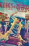 Gangs Of Wasseypur - Part 1 (2012) (Hindi Movie / Bollywood Film / Indian Cinema DVD)