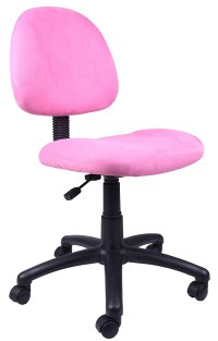 Desk Chairs Pink | Homes Decoration Tips