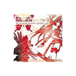月奏〜ツキカナデ〜Ar tonelico Hymmnos Concert side.紅