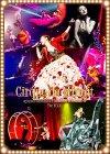 ayumi hamasaki ARENA TOUR 2015 A(ロゴ) Cirque de Minuit ~・・・